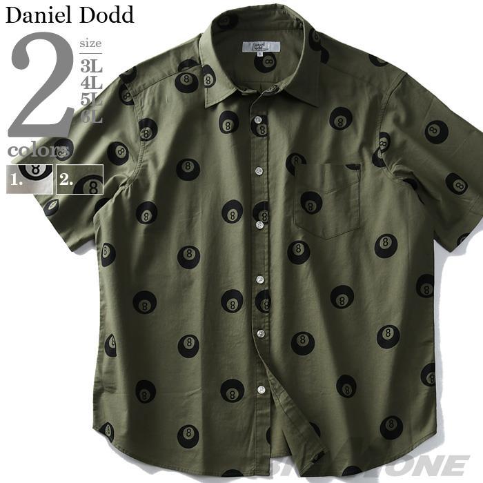 大きいサイズ メンズ DANIEL DODD 半袖 ライト キャンバス エイトボール柄 シャツ 春夏新作 916-190237