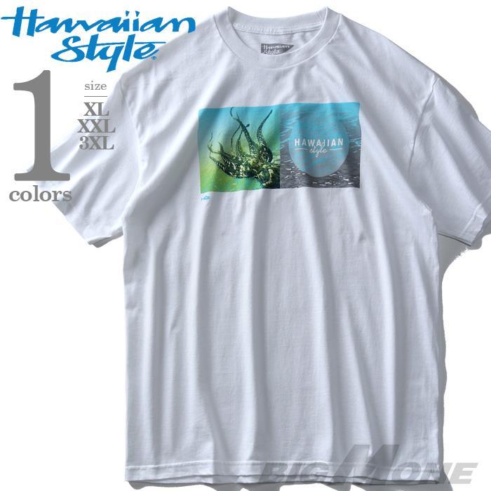 大きいサイズ メンズ HAWAIIAN STYLE ハワイアンスタイル LOCAL MOTION ローカルモーション 半袖 プリント Tシャツ USA直輸入 mts17112