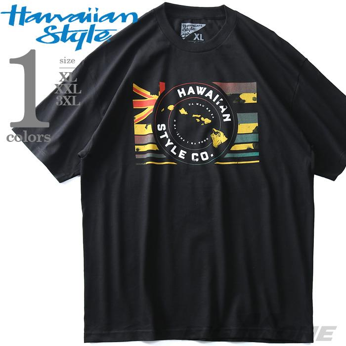 大きいサイズ メンズ HAWAIIAN STYLE ハワイアンスタイル LOCAL MOTION ローカルモーション 半袖 プリント Tシャツ USA直輸入 mts17203