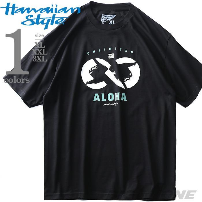 大きいサイズ メンズ HAWAIIAN STYLE ハワイアンスタイル LOCAL MOTION ローカルモーション 半袖 プリント Tシャツ USA直輸入 mts17305