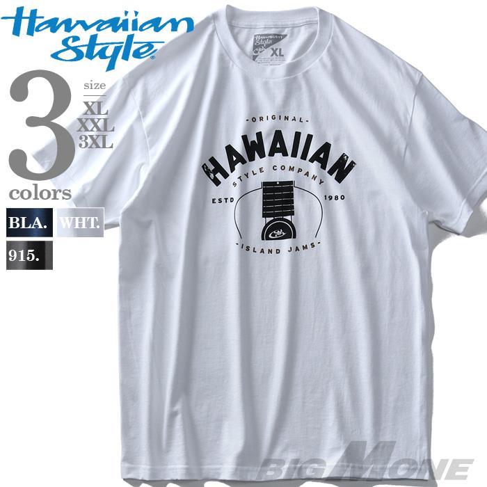 大きいサイズ メンズ HAWAIIAN STYLE ハワイアンスタイル LOCAL MOTION ローカルモーション 半袖 プリント Tシャツ USA直輸入 mts17311