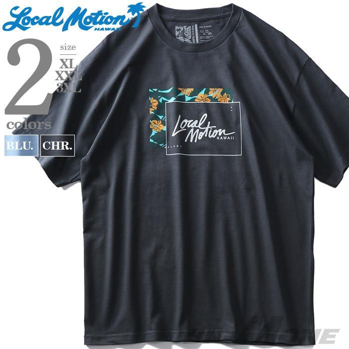 大きいサイズ メンズ LOCAL MOTION ローカルモーション 半袖 プリント Tシャツ USA直輸入 smt16314