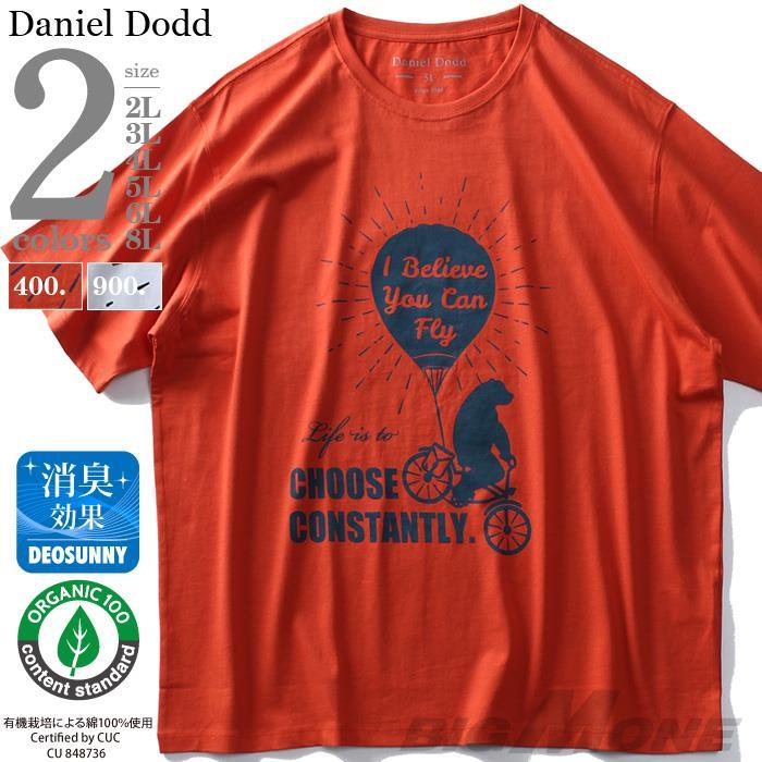 大きいサイズ メンズ DANIEL DODD オーガニック プリント 半袖 Tシャツ CHOOSE CONSTANTLY 春夏新作 azt-190251