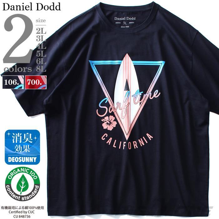 大きいサイズ メンズ DANIEL DODD オーガニック プリント 半袖 Tシャツ SURF TIME 春夏新作 azt-190254