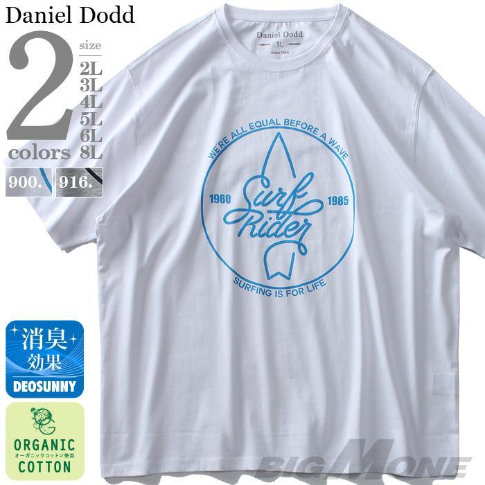 大きいサイズ メンズ DANIEL DODD オーガニック プリント 半袖 Tシャツ SURF RIDER 春夏新作 azt-190255
