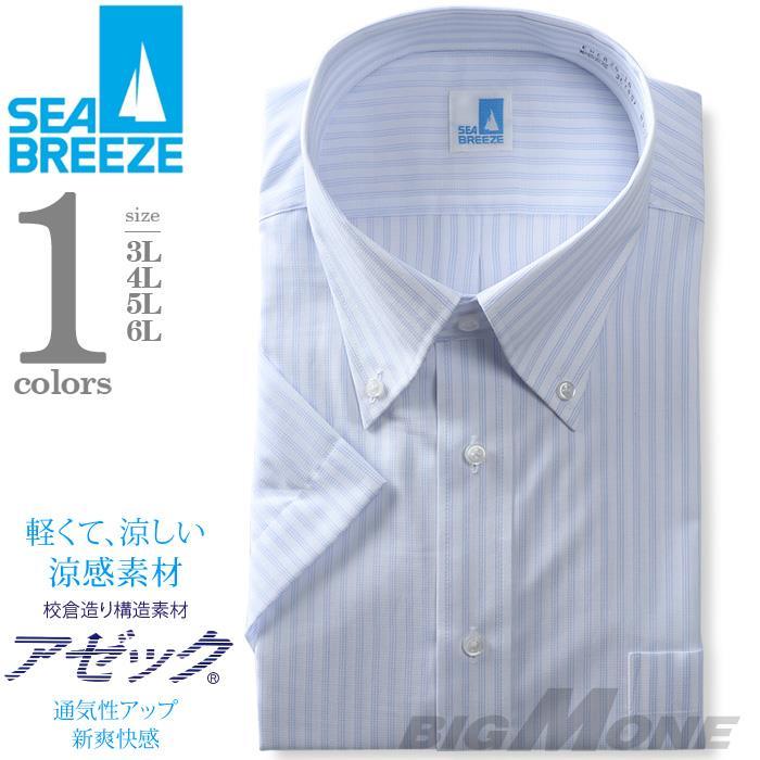 ワイシャツボタンダウン形態安定ehcb26-16