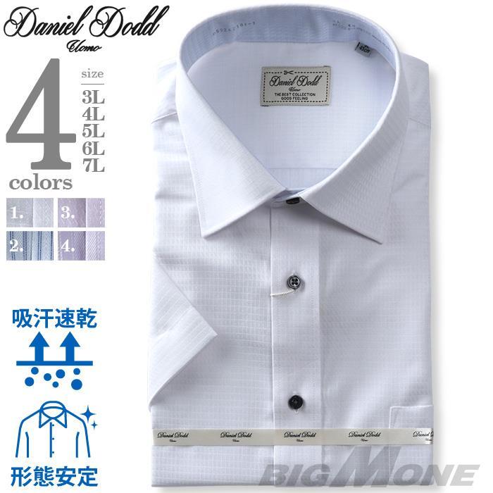 ワイシャツレギュラーセミワイド吸汗速乾形態安定d592az101