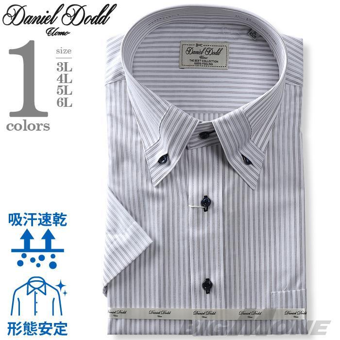 ワイシャツボタンダウンマイター吸汗速乾形態安定d592az103