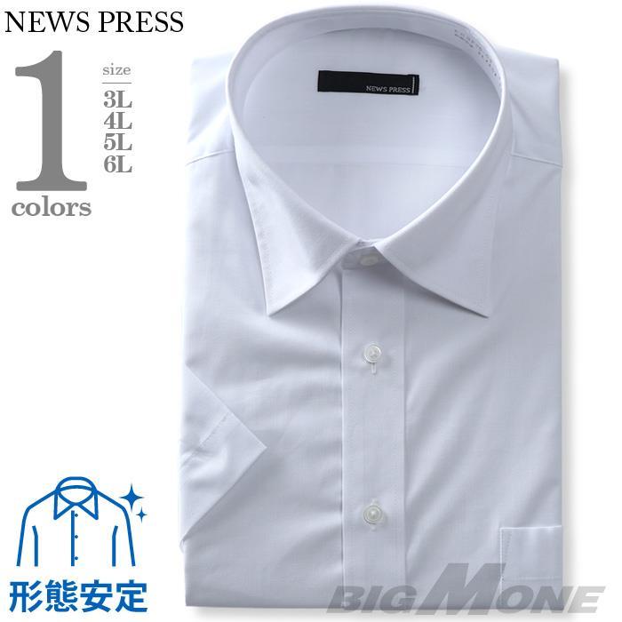 ワイシャツレギュラーセミワイド形態安定ehnp90-3