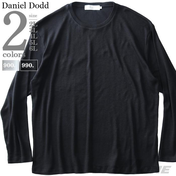 大きいサイズ メンズ DANIEL DODD リブ クルーネック ロング Tシャツ azt-190431