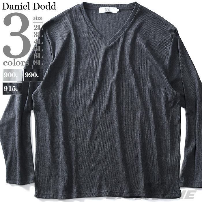 大きいサイズ メンズ DANIEL DODD リブ Vネック ロング Tシャツ 秋冬新作 azt-190432
