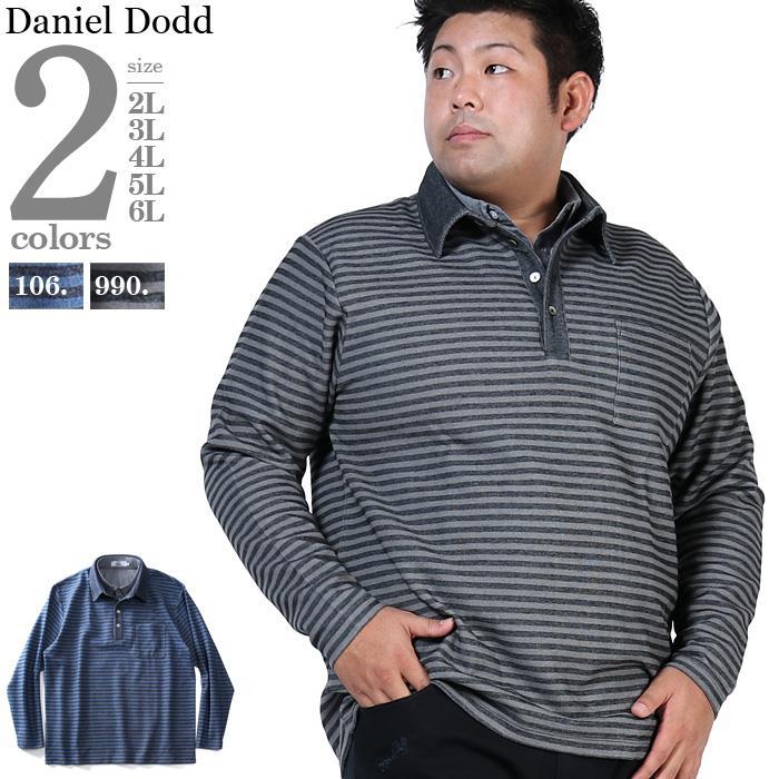 大きいサイズ メンズ DANIEL DODD フェイク アンサンブル 長袖 ポロシャツ azpr-190433