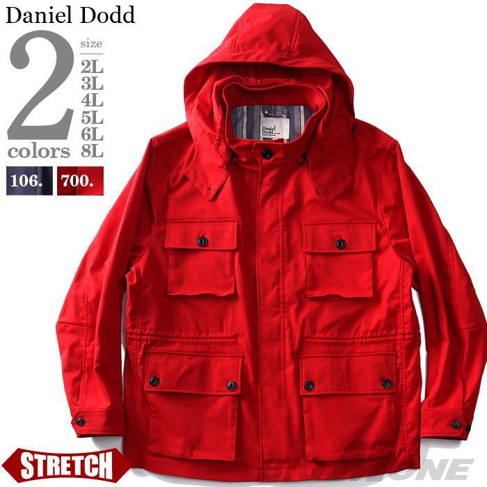 大きいサイズ メンズ DANIEL DODD ストレッチ フィールド コート 秋冬新作 azb-1381