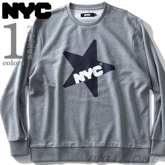 大きいサイズ メンズ NYC プリント トレーナー 秋冬新作 azsw-190436