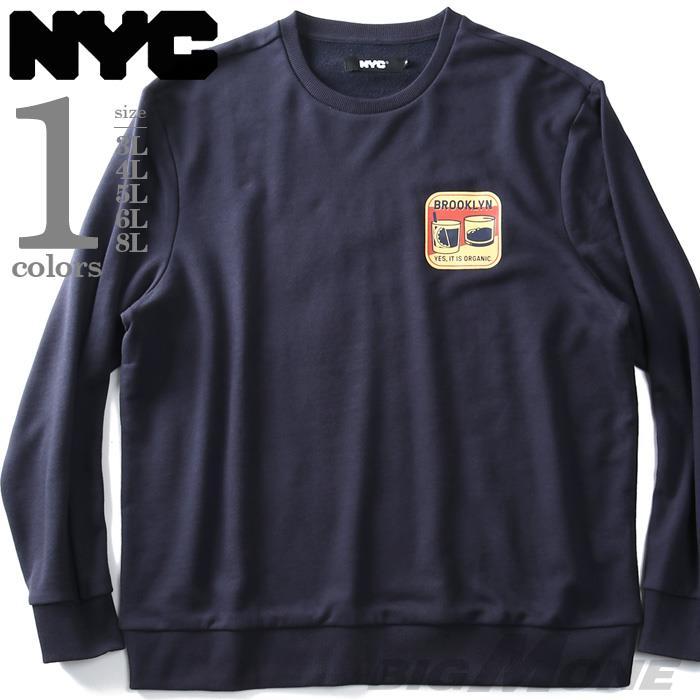 大きいサイズ メンズ NYC プリント トレーナー BROOKLYN 秋冬新作 azsw-190437