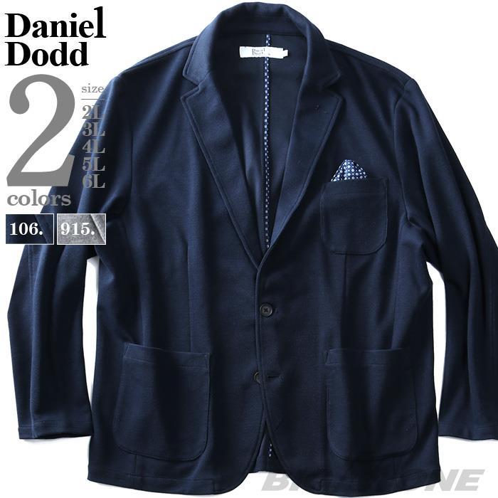 大きいサイズ メンズ DANIEL DODD ストレッチ カット ジャケット azcj-190426