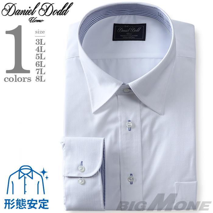 2点目半額 大きいサイズ メンズ DANIEL DODD 形態安定 長袖 ワイシャツ セミワイドカラー 秋冬新作 eadn87-3