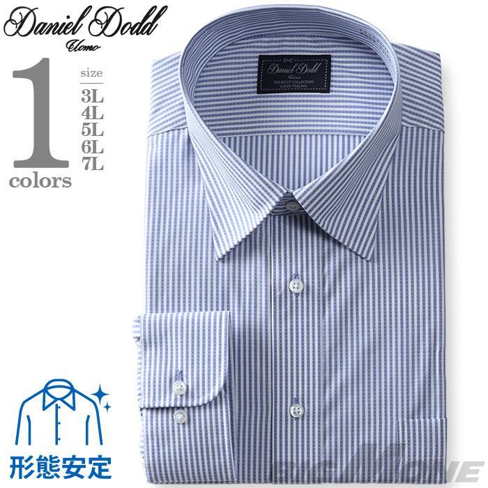 2点目半額 大きいサイズ メンズ DANIEL DODD 形態安定 長袖 ワイシャツ セミワイドカラー 秋冬新作 eadn87-14
