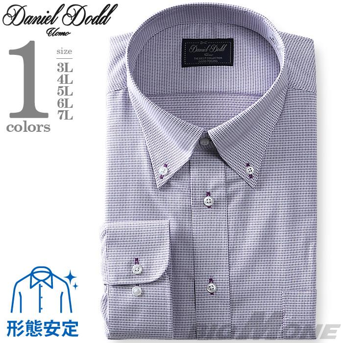 2点目半額 大きいサイズ メンズ DANIEL DODD 形態安定 長袖 ワイシャツ ボタンダウン 秋冬新作 eadn87-60