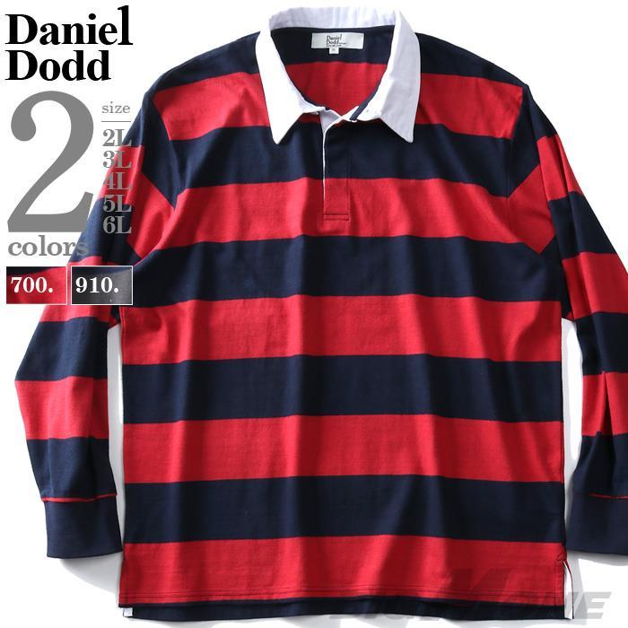 大きいサイズ メンズ DANIEL DODD 長袖 ラガーシャツ ポロシャツ azpr-190455