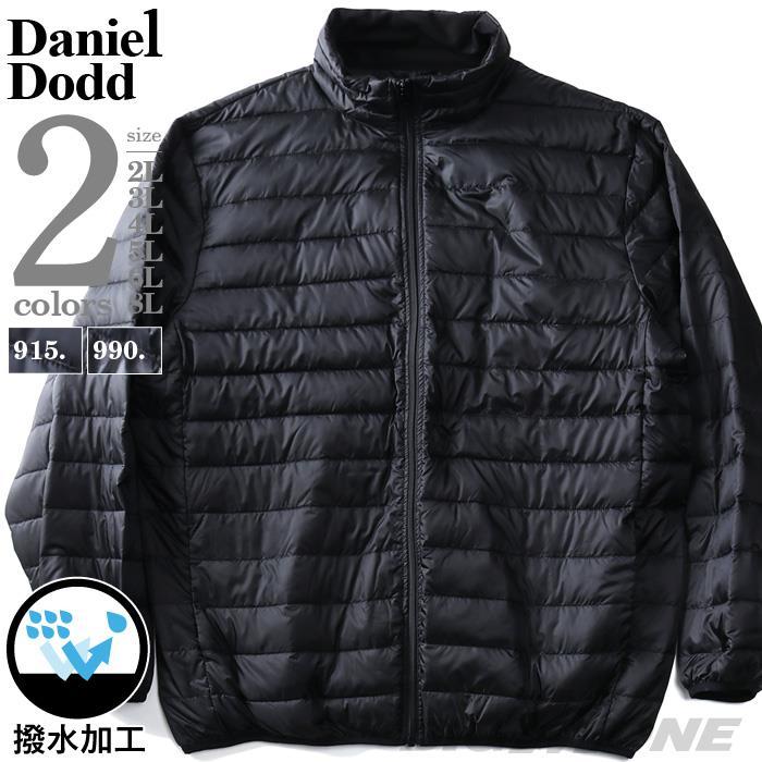 大きいサイズ メンズ DANIEL DODD ライト ダウン ジャケット azb-1385