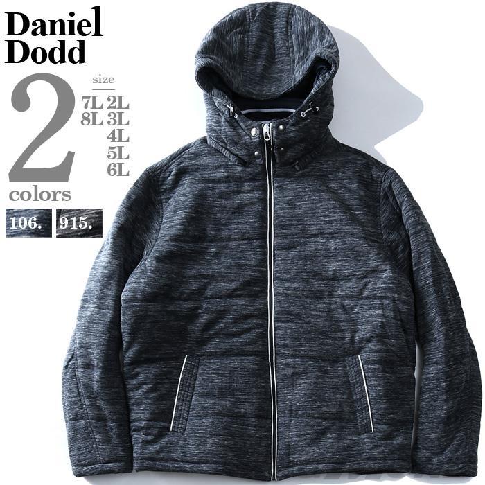 大きいサイズ メンズ DANIEL DODD 杢柄 ポンチ 中綿 ブルゾン azb-1379