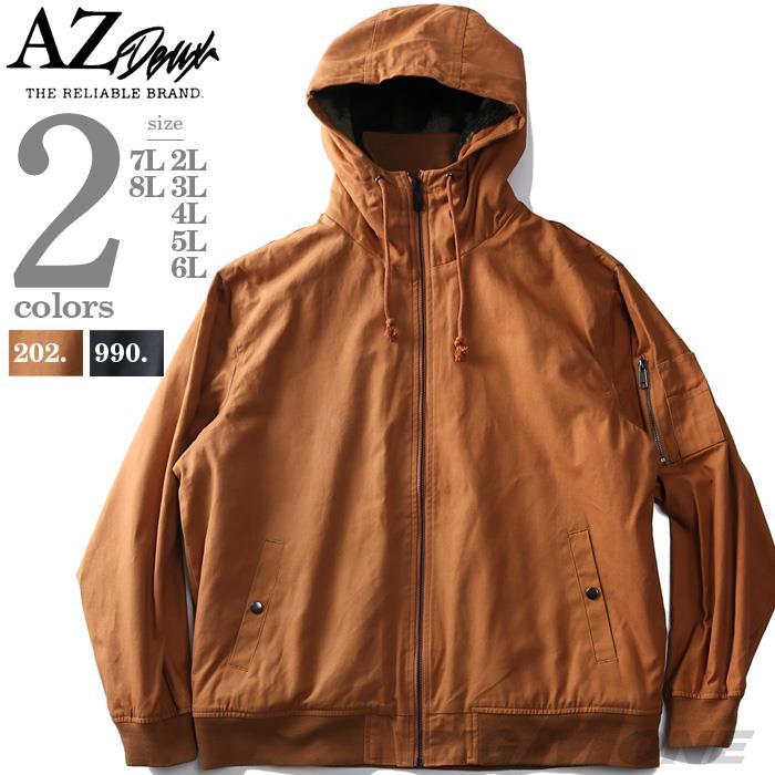 大きいサイズ メンズ AZ DEUX ユーティリティ ポケット付 フーデッド ブルゾン azb-1377