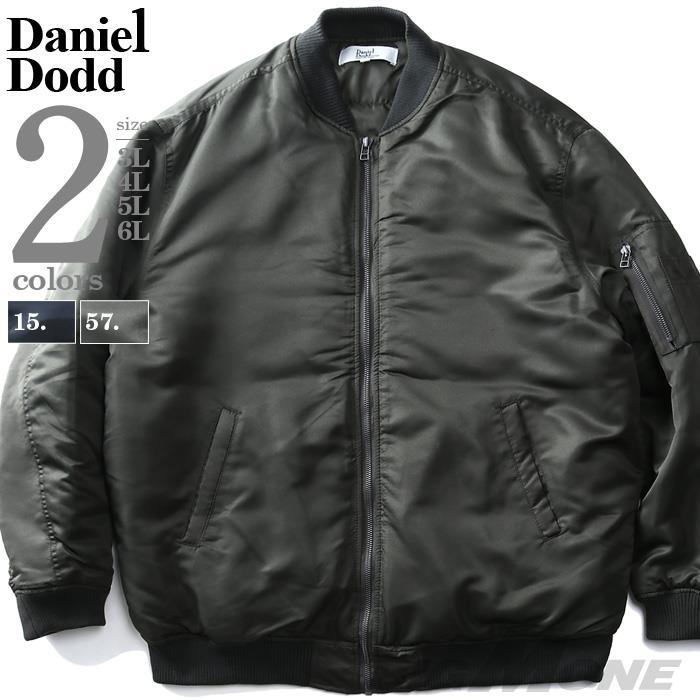 大きいサイズ メンズ DANIEL DODD 薄中綿 MA-1タイプ ジャケット 秋冬新作 936-b190503