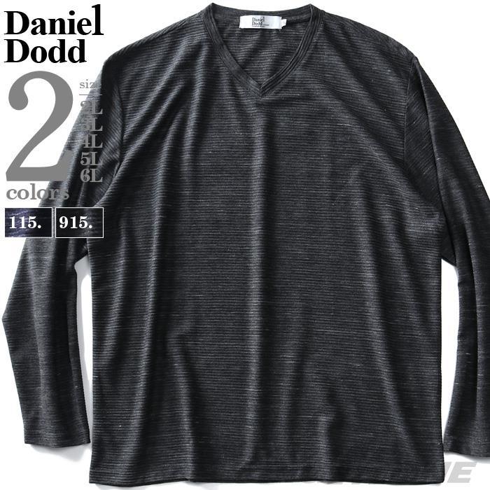 大きいサイズ メンズ DANIEL DODD ジャガード 杢柄 Vネック ロング Tシャツ 春夏新作 azt-200137