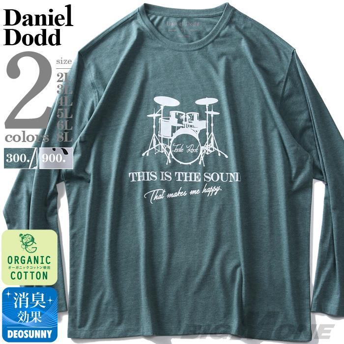 大きいサイズ メンズ DANIEL DODD オーガニックコットン プリント ロング Tシャツ THIS IS THE SOUND 春夏新作 azt-200105