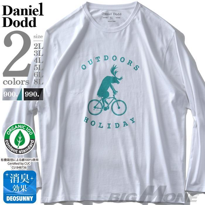 大きいサイズ メンズ DANIEL DODD オーガニックコットン プリント ロング Tシャツ OUTDOORS 春夏新作 azt-200106