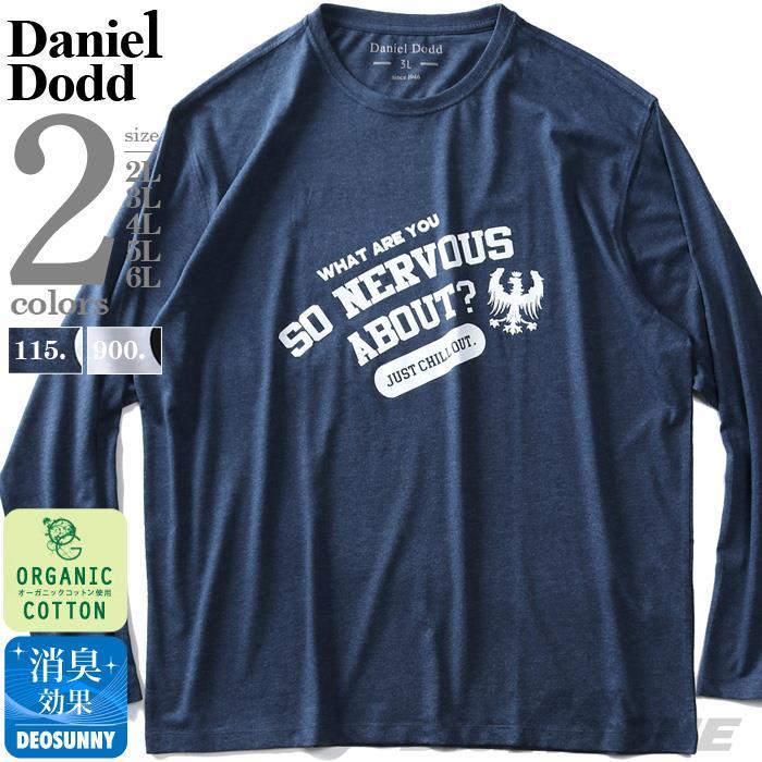 大きいサイズ メンズ DANIEL DODD オーガニックコットン プリント ロング Tシャツ SO NERVOUS ABOUT 春夏新作 azt-200109
