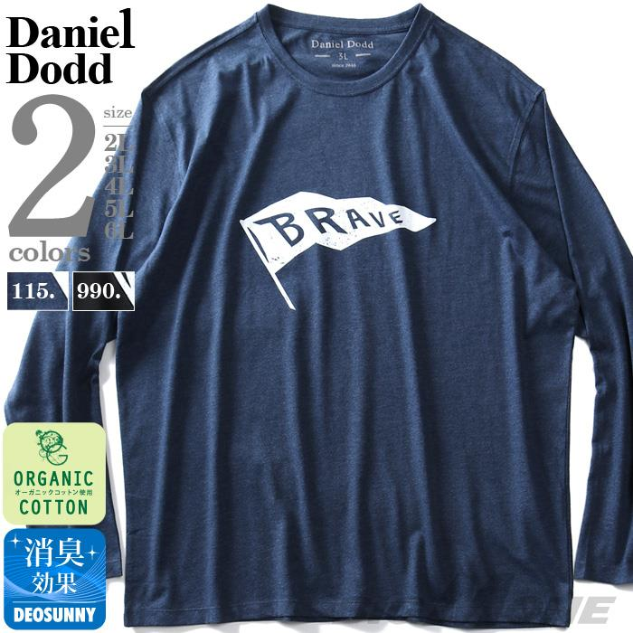 大きいサイズ メンズ DANIEL DODD オーガニックコットン プリント ロング Tシャツ BRAVE 春夏新作 azt-200110