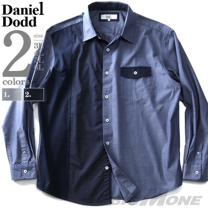 大きいサイズ メンズ DANIEL DODD 長袖 ブロード無地 × ドット切替 シャツ 春夏新作 916-200105