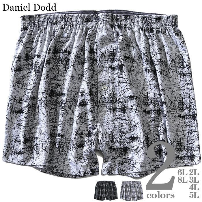 大きいサイズ メンズ DANIEL DODD 前開き 総柄 ニット トランクス パンツ 肌着 下着 春夏新作 azup-209021