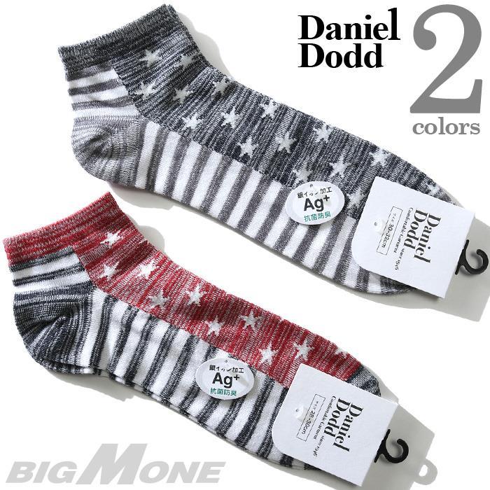 大きいサイズ メンズ DANIEL DODD 抗菌防臭 スニーカー ソックス 靴下 春夏新作 azsk-209034