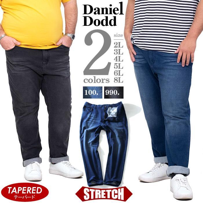 大きいサイズ メンズ DANIEL DODD ハーフ シャーリング カット デニム パンツ 春夏新作 azd-1128 緊急セール