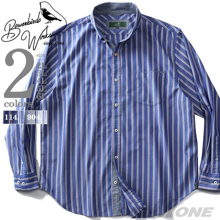 大きいサイズ メンズ Bowerbirds Works 長袖 ストライプ ポケット デザイン ボタンダウン シャツ 春夏新作 azsh-200120 緊急セール