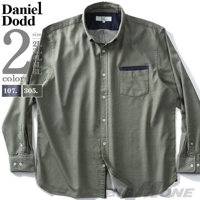 大きいサイズ メンズ DANIEL DODD 長袖 ドビー ポケット デザイン ボタンダウン シャツ 春夏新作 azsh-200123