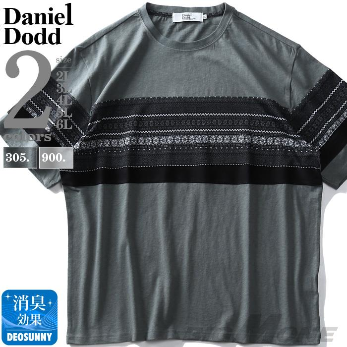 大きいサイズ メンズ DANIEL DODD 切替 デザイン 半袖 Tシャツ 春夏新作 azt-200277