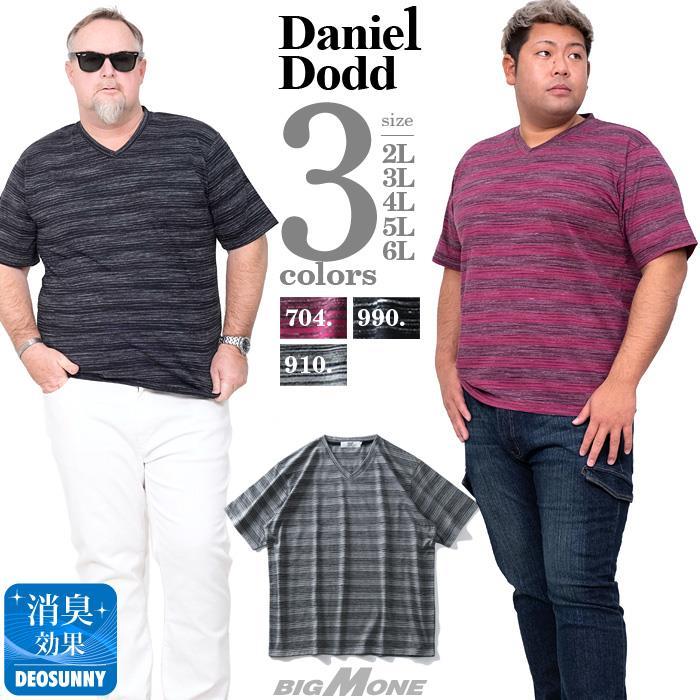 大きいサイズ メンズ DANIEL DODD 杢系 ランダム ボーダー Vネック 半袖 Tシャツ 春夏新作 azt-200278 緊急セール