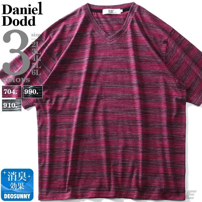 大きいサイズ メンズ DANIEL DODD 杢系 ランダム ボーダー Vネック 半袖 Tシャツ 春夏新作 azt-200278