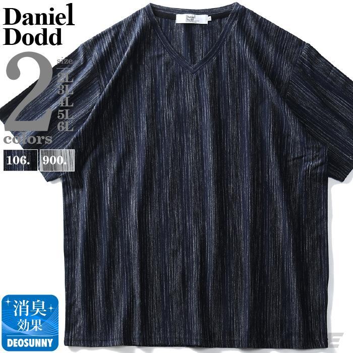 大きいサイズ メンズ DANIEL DODD 杢系 ランダム ストライプ Vネック 半袖 Tシャツ 春夏新作 azt-200279