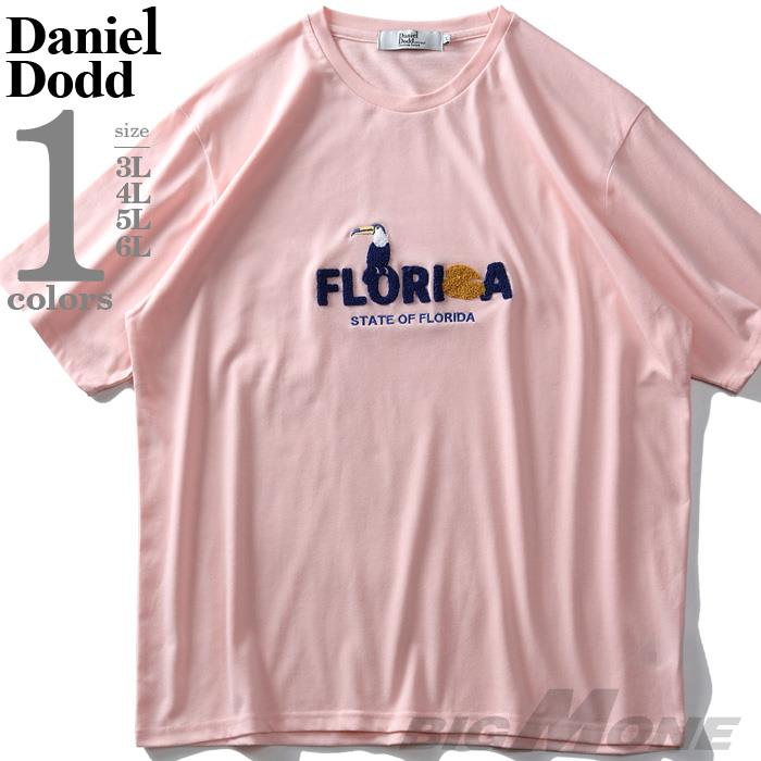 大きいサイズ メンズ DANIEL DODD サガラ刺繍 半袖 Tシャツ FLORIDA 春夏新作 azt-200287