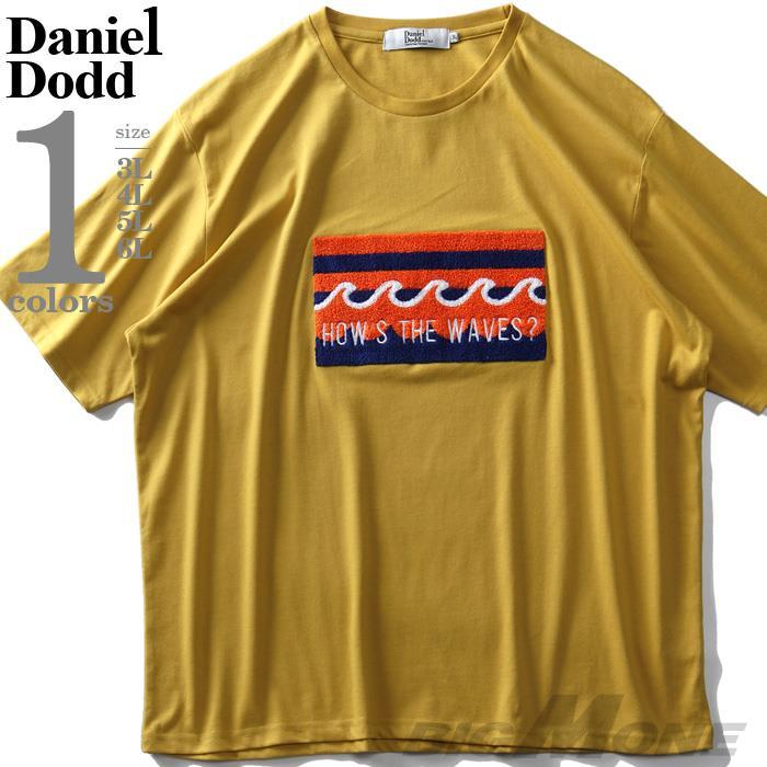 大きいサイズ メンズ DANIEL DODD サガラ刺繍 半袖 Tシャツ HOW'S THE WAVES? 春夏新作 azt-200289