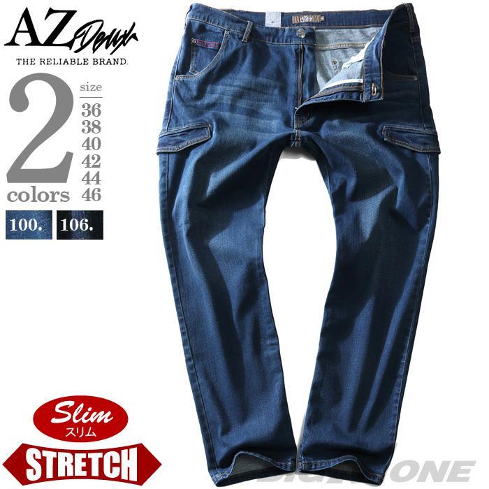 大きいサイズ メンズ AZ DEUX サイド フラップ ストレッチ デニム パンツ スリムフィット 春夏新作 azd-1131