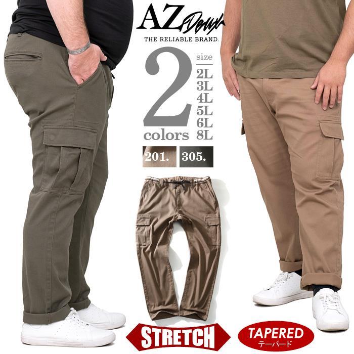 大きいサイズ メンズ AZ DEUX ウエストリブ ストレッチ カーゴ パンツ テーパード 春夏新作 azp-1280 緊急セール