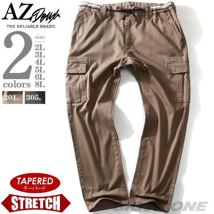 大きいサイズ メンズ AZ DEUX ウエストリブ ストレッチ カーゴ パンツ テーパード 春夏新作 azp-1280