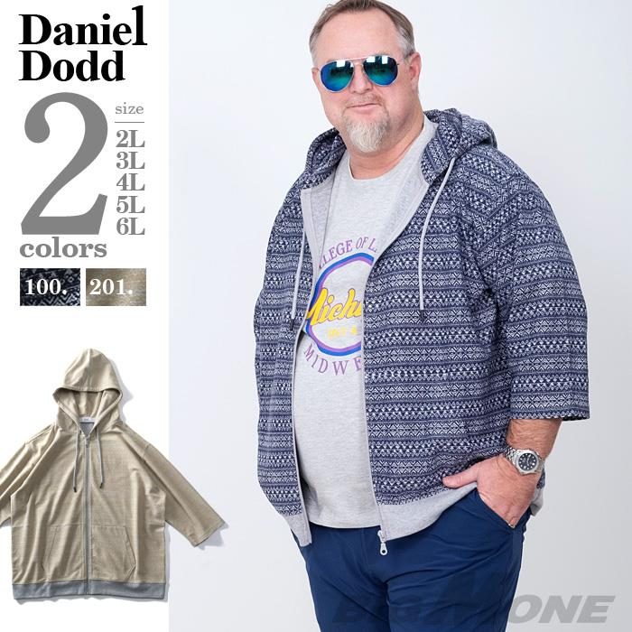 大きいサイズ メンズ DANIEL DODD 7分袖 ミニ裏毛 フルジップ カット パーカー 春夏新作 azcj-200185 緊急セール