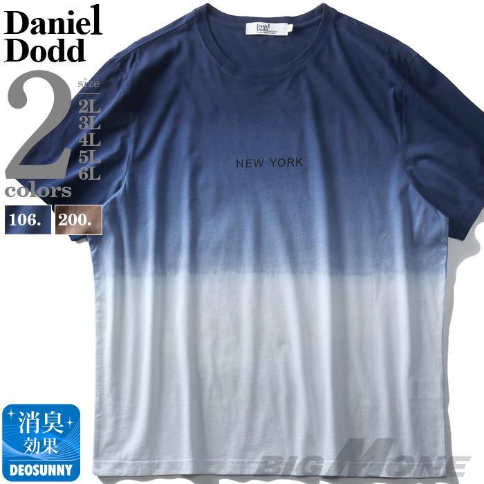 大きいサイズ メンズ DANIEL DODD 吊り染め 半袖 Tシャツ 春夏新作 azt-200272